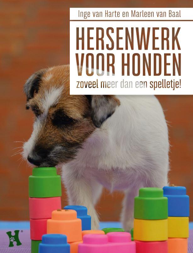 boek-hersenwerkvoorhonden-cover